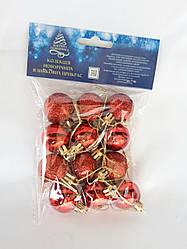 Ялинкові кулі 12 штук в упаковці 3 см діаметр червоного кольору