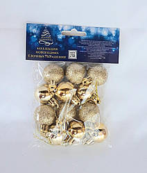 Ялинкові кулі 12 штук в упаковці 3 см діаметр золотого кольору