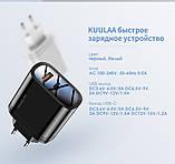 Быстрое зарядное устройство KUULAA QC 3.0 PD 36 Вт Цвет Белый, фото 3