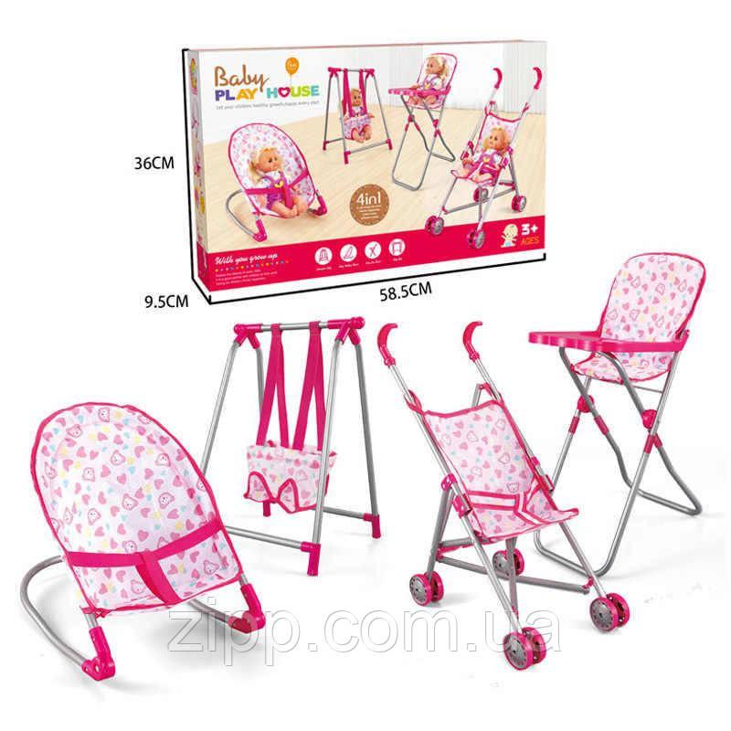 Игровой набор для пупса   Набор аксессуаров для кукол Play House с куклой 4 в 1   Игровой набор для девочек