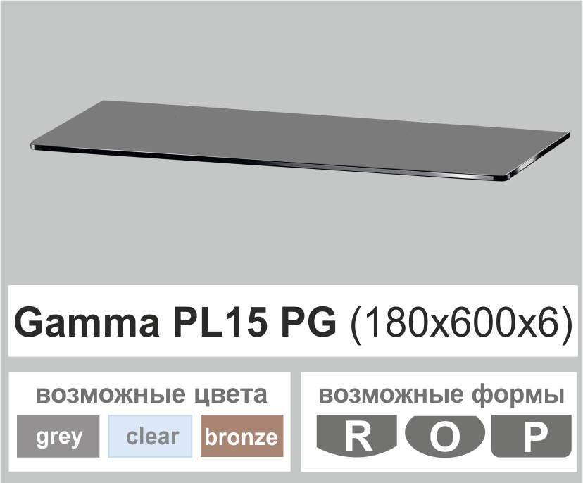 Скляна полиця настінна навісна універсальна прямокутна Commus PL15 PG (180х600х6мм)