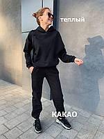 Женский спортивный костюм теплый на флисе черный, хаки, беж, бордо 42-44, 44-46