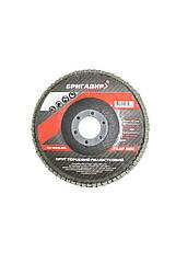 Круг пелюстковий Бригадир Standart торцевий 125 22,2 Р60 42-004