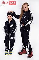 Костюм детский теплый спортивный двойка 126 - Темно синий