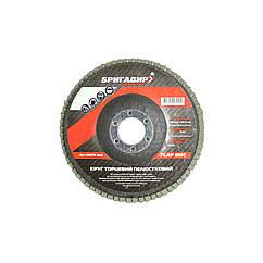 Круг пелюстковий Бригадир Standart торцевий 125 22,2 Р40 42-003