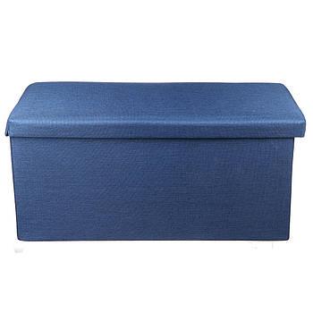 Пуф складаний STENSON 76 х 38 см (R88096)