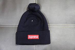 Шапка Supreme classic темно-синя