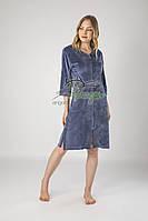 Молодежный велюровый халат на молнии Nusa NS-0401 синий