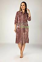 Молодежный велюровый халат на молнии Nusa NS-0413-1 кофейный