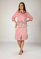 Молодежный велюровый халат на молнии Nusa NS-0413-1 пудра
