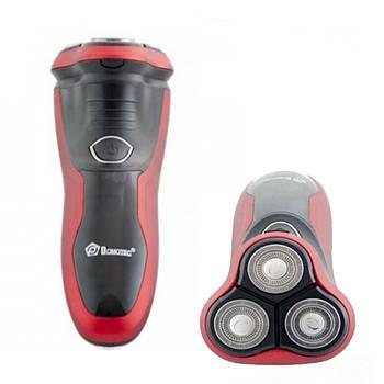 Электробритва триммер для бороды Domoteс (MS-7731)
