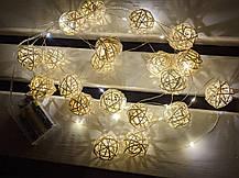 Гирлянда для декора 4м ротанговые шары на проволке роса ЕКО, тёплый свет, фото 2