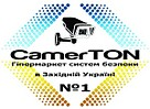 CamerTON - №1 Гипермаркетсистем безопасности