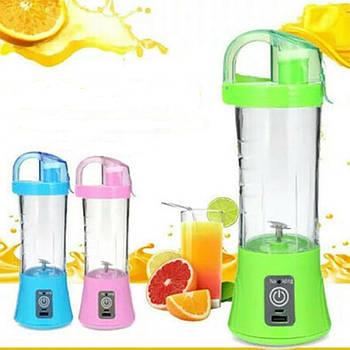 Блендер-кружка Juice Cup