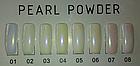 Втирка для ногтей Master Professional Жемчужная MP-404-05, фото 2