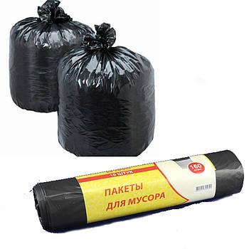 Пакеты для мусора A-PLUS 160 литров 10 шт (0792)