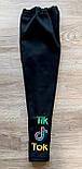 """Детские трикотажные стрейчевые лосины на меху """"TikTok"""", фото 3"""