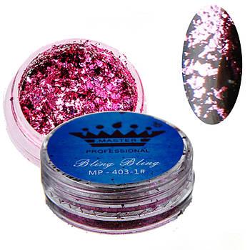 Втирка для ногтей Master Professional Bling Bling MP-403-01 Розовая