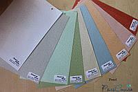 Ролеты тканевые, ткань Pearl