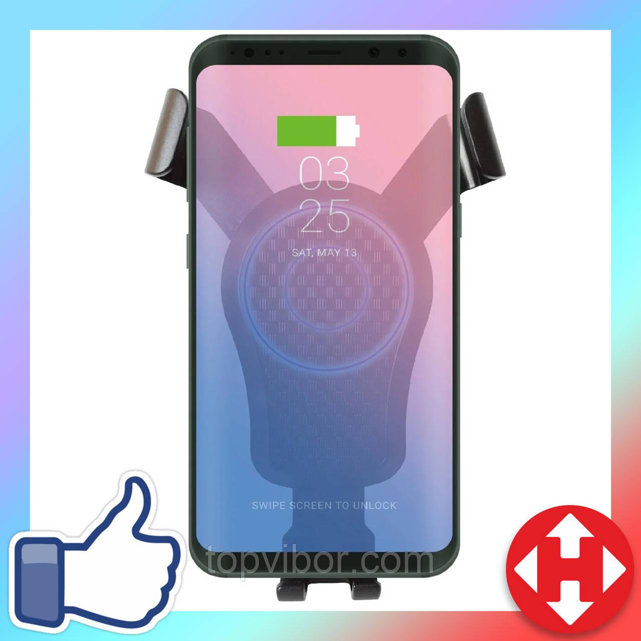 Держатель-подставка телефона в авто с беспроводной зарядкой HWC3, підставка для телефона в машину
