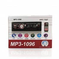 Автомагнитола MP3 1096 ISO+BT