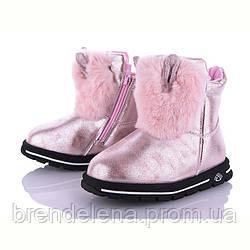 Детские зимние ботинки ВВТ р32  (код 5130-00)