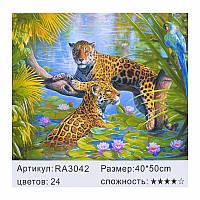 Картина по номерам JIA TU TOY RA 3042 40 х 50 см