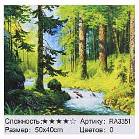 Картина по номерам JIA TU TOY RA 3351 40 х 50 см