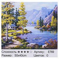 Картина по номерам JIA TU TOY Е 769 40 х 50 см