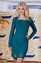 Д2586 Платье размеры 48-54 , фото 3