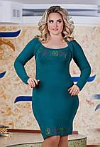 Д2586 Платье размеры 48-54 , фото 2