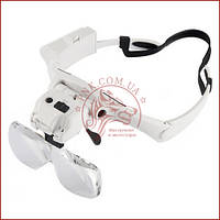Увеличительная лупа очки, Бинокуляр для косметолога 9898-7 с Led подсветкой, фото 1