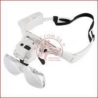 Бинокулярная лупа очки 9898-7, очки для косметолога с Led подсветкой, доработанная модель