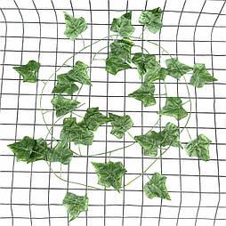 Искусственная Лиана плющ  зеленый. ткань 2 м.