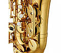 Альт саксофон YAMAHA YAS-480, фото 3