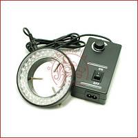Подсветка для микроскопа регулируемая яркость, универсальный крепеж (TY-8-2)