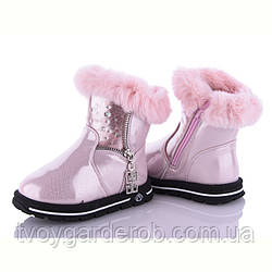 Детские ботинки для девочки зимние р 24-27 (код5135-00)