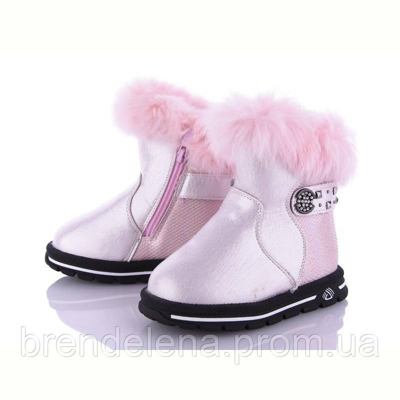 Детские ботинки для девочки зимние р 22-27 (код5133-00) 25