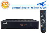 ТВ-ресивер Romsat RS-300