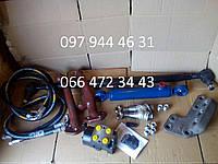 Комплект переоборудования трактора МТЗ-82 с ГУРа на ГоРУ (Без Гидробака)