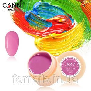 Гель-краска Canni №537 ( яркая розовая) 5 мл