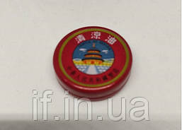 Бальзам Зірка (Китай)2400  шт/ящ