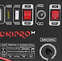 Зарядное устройство Dnipro-M BC-16, фото 4