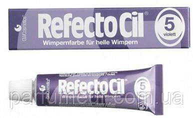 RefectoCil Фарба для брів і вій №5(фіолетовий)