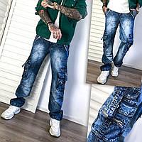 Чоловічі молодіжні джинси Vigoocc 716 карго з кишенями. Розмір 30