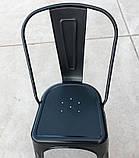 Стул Толикс матовый черный металл СДМ группа (бесплатная доставка), фото 5