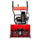 Снігоприбиральник бензиновий самохідний, 5.5 л. с./4 кВт, висота/ширина захвату 420/560 мм, 4 передачі, фото 4