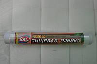 "Пленка Пищевая 8мкмх 290х100м ""стандарт"" TOP"