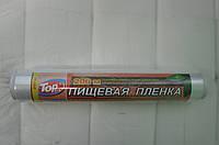 "Пленка Пищевая 8мкмх290х200м ""стандарт"" TOP"