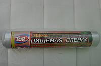 """Пленка Пищевая 8мкмх290ммх300м """"стандарт"""" TOP"""